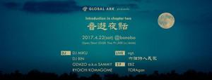 Ga2017bonobo