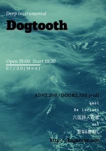 Dogtooth_1